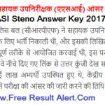 CRPF ASI Steno Answer Key 2017
