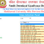 Shekhawati University MSc Previous Result 2018