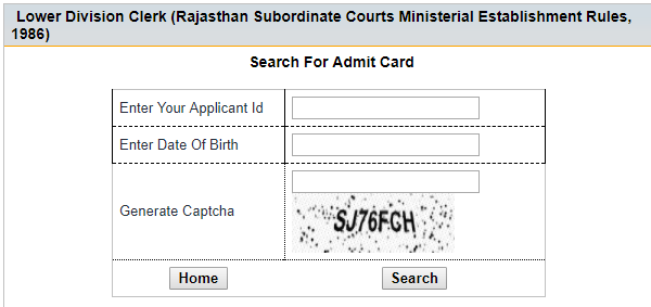 hcraj admit card 2017
