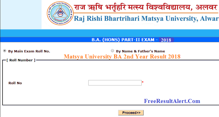 Matsya University BA 2nd Year Result 2018