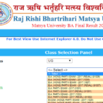 Matsya University BA Final Year Result 2018
