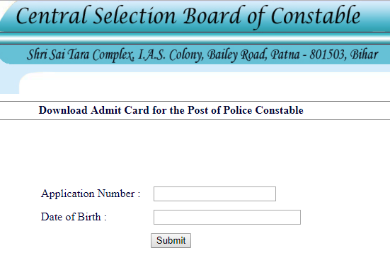 Bihar Police Admit Card Name Wise