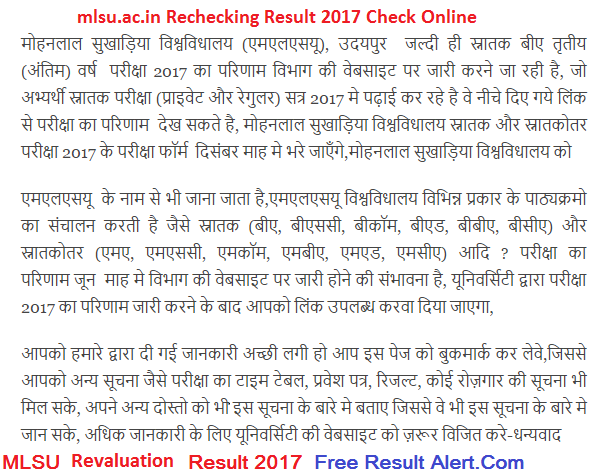 mlsu.ac.in revaluation result 2017