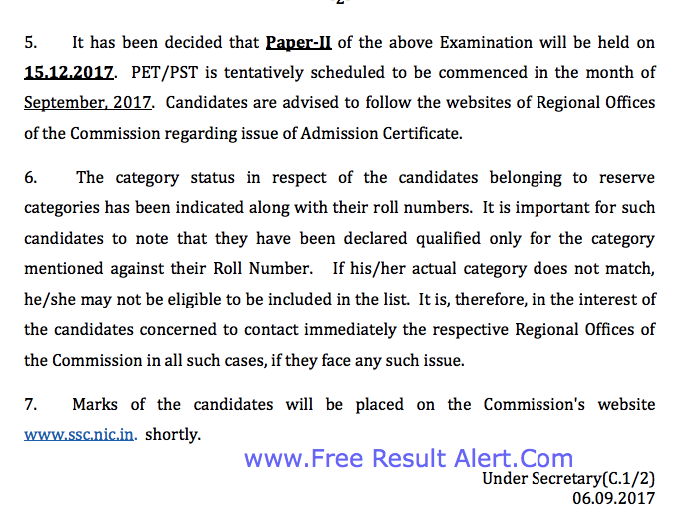 ssc cpo paper 1 result 2017