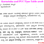 Karnataka 2nd PUC Time Table 2018