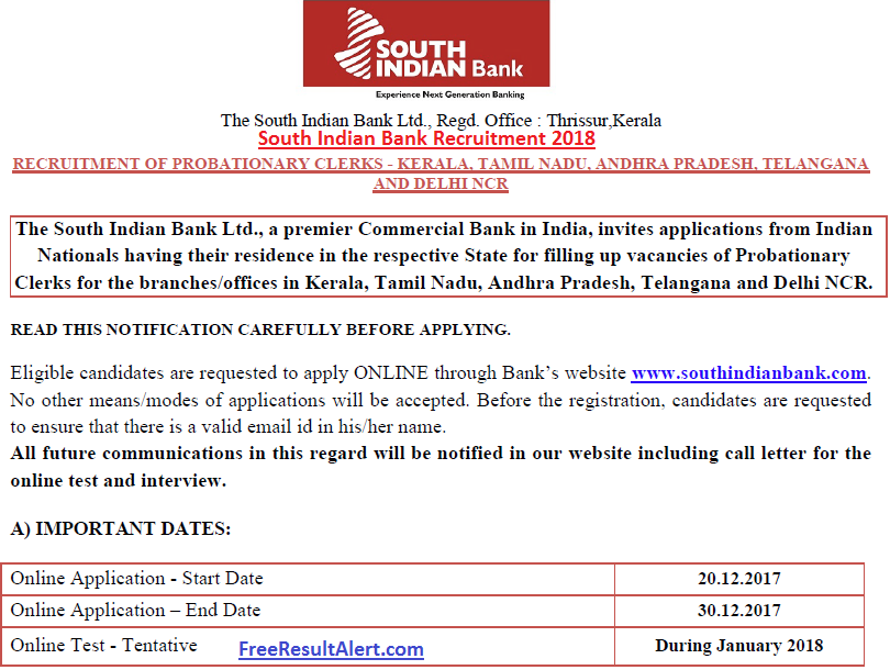 south indian bank recruitment 2014 online application form
