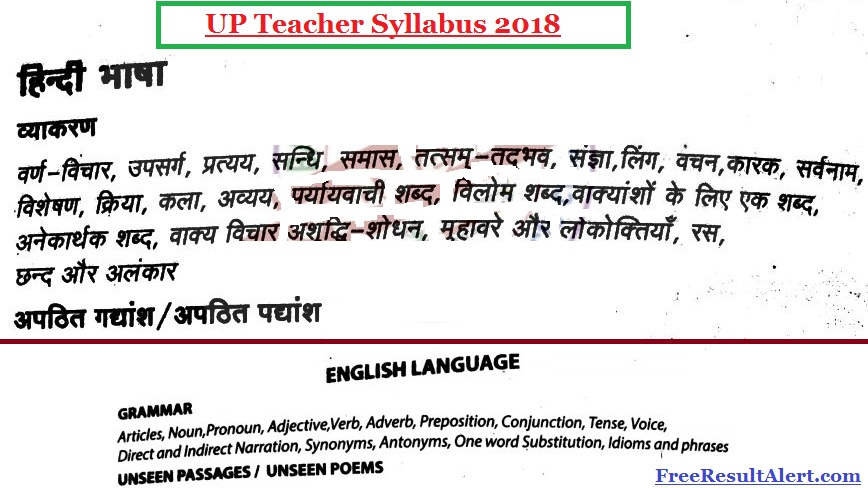 UP Teacher Syllabus 2018