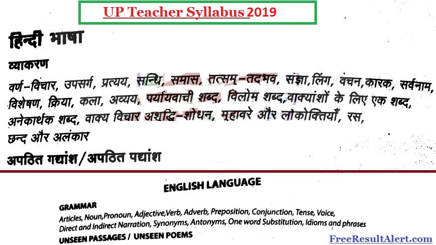 UP Teacher Syllabus 2019