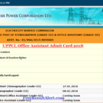 UPPCL Office Assistant Admit Card 2018
