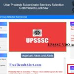 UPSSSC VDO Answer Key 2018