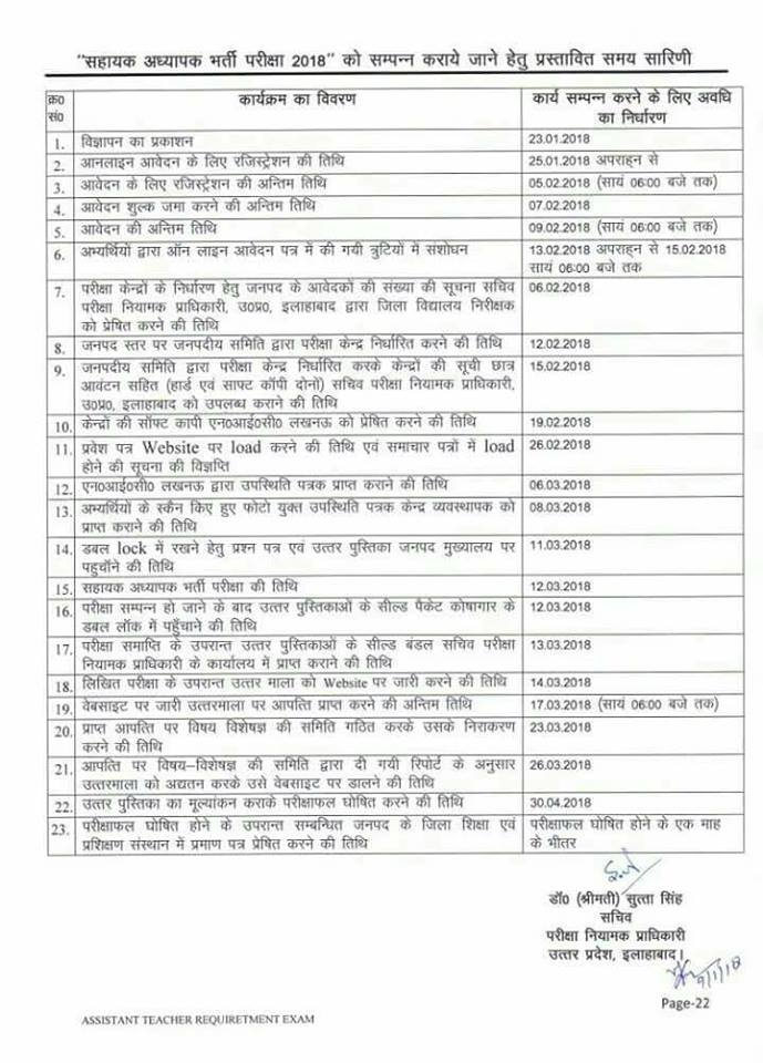 up assistant teacher notification 2018