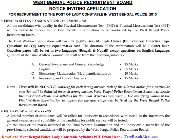 west bengal police constable syllabus 2018