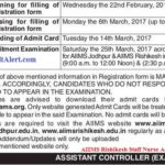 AIIMS Rishikesh Staff Nurse Admit Card 2018