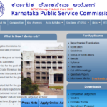 KPSC Group C Admit Card 2019