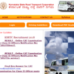 KSRTC Recruitment 2018