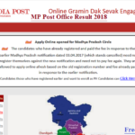MP Post Office Result 2018