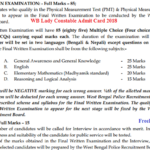 WB Lady Constable Admit Card 2018