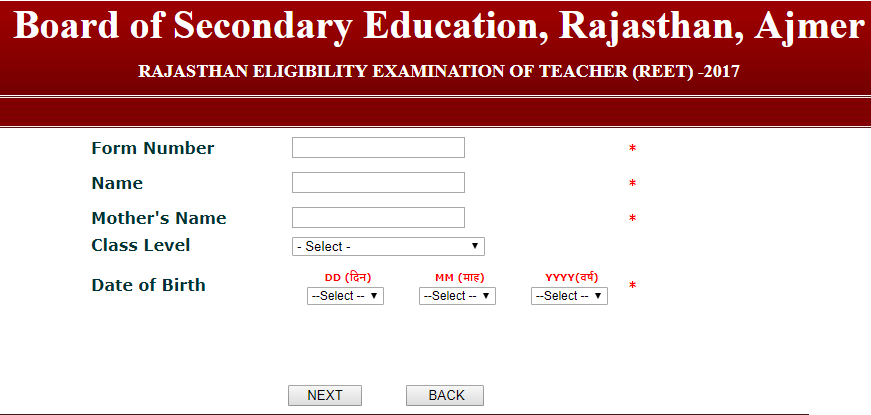 reet admit card