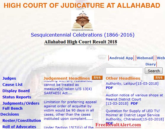 Allahabad High Court Result 2018