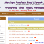 MP Bhoj Open University Result 2018