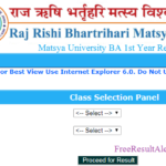 Matsya University BA 1st Year Result 2018