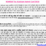 RSMSSB Tax Assistant Admit Card 2018