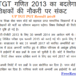 UP TGT PGT Result 2018