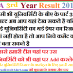 BA 3rd Year Result 2018
