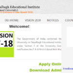 DEI Entrance Exam Result 2018