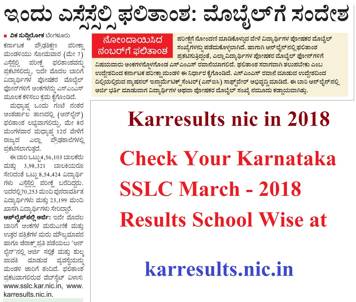 Karresults nic in 2018
