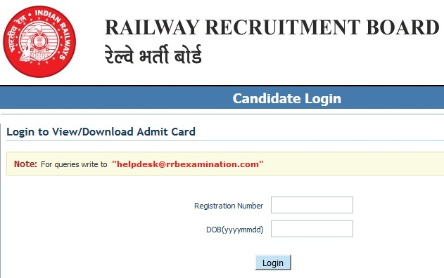 RRB NTPC Admit Card 2018