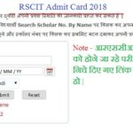 RSCIT Admit Card 2018