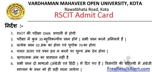 RSCIT Admit Card December 2020