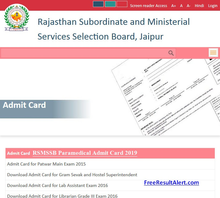 RSMSSB Paramedical Admit Card 2019