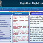 Rajasthan High Court Group D Result 2018 यहां देखें RHC Cut Off Marks With Merit List