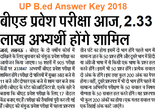 UP BED Answer Key 2018