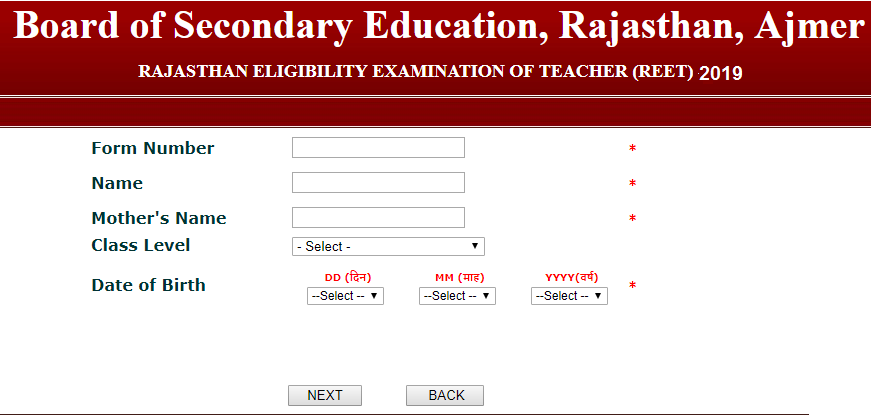REET Admit Card 2020