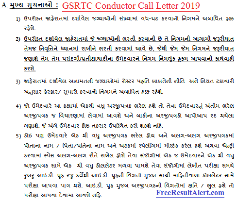 GSRTC Conductor Call Letter 2019