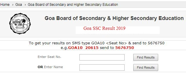 Goa Board SSC Result 2019 Name Wise
