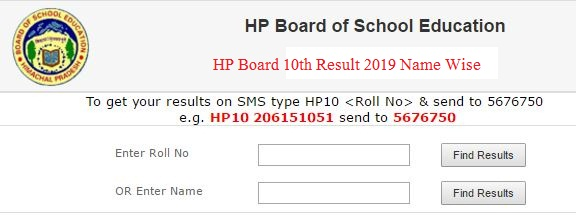 HP Board 10th Result 2019 Name Wise