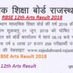 RBSE 12th Arts Result 2018