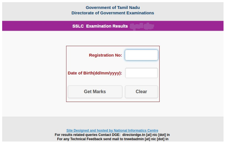 Tamilnadu 10th Result 2019
