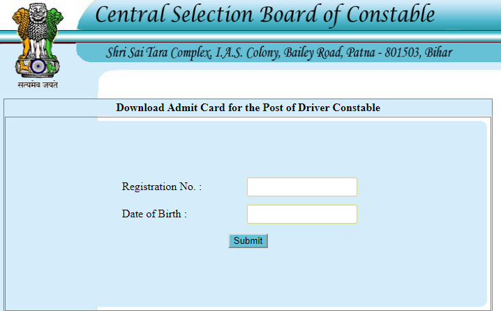 Bihar Police Driver Physical Admit Card 2019