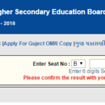 gseb 12th science result 2018