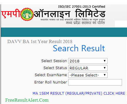 DAVV BA 1st Year Result 2018