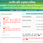 ICAR Admit Card 2019 Download