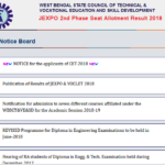 JEXPO 2nd Phase Seat Allotment Result 2018