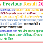 MA Previous Result 2018