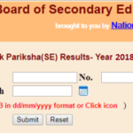 Madhyamik Result Without Date of Birth