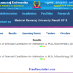 Madurai Kamaraj University Result 2018